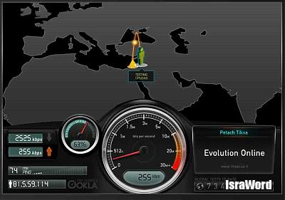 check_internet_speed.jpg (44.85 KB)